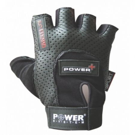 power-system-fitness-rukavice-power-plus1